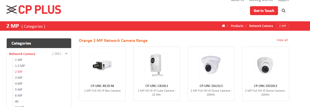 the best ip camera software