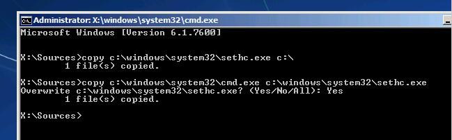 how to change password on computer login windows 8