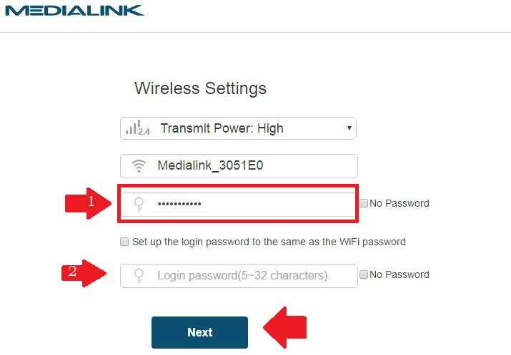 how to reset medialink router