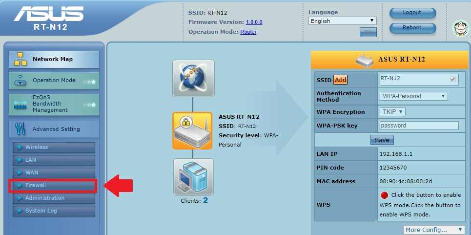 asus wifi router website blocking